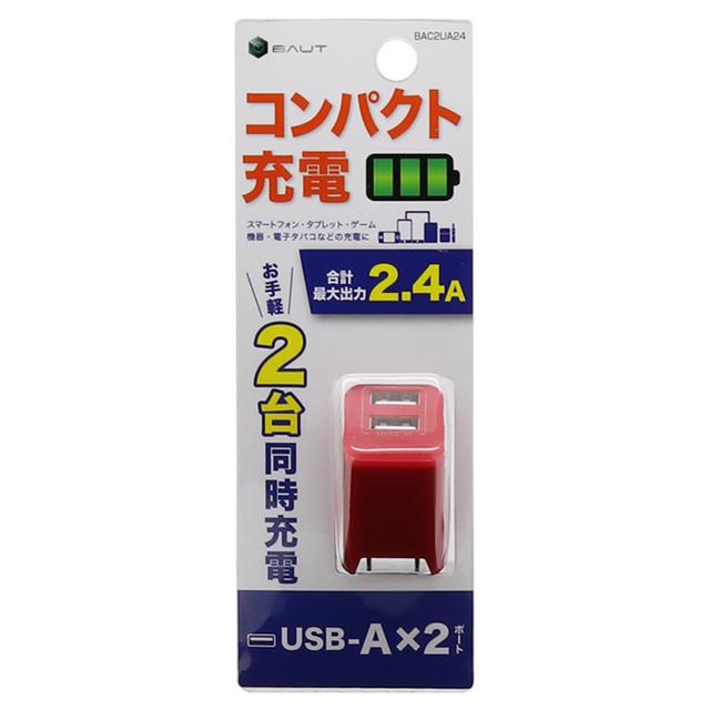 BAC2UA24RD-1